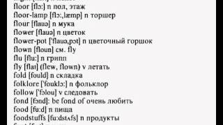 english russian dictionary 3